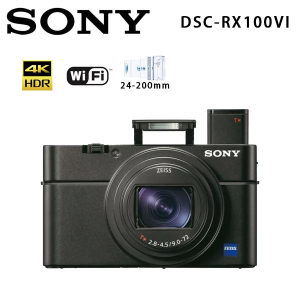 【64G超值全配】SONY DSC-RX100VI RX100M6 公司貨★加贈ACC-TRDCX原廠充電組+3C收納包~2/9止