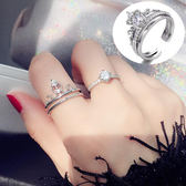 戒指 抖音同款皇冠二合一雙層組合戒指韓國時尚百搭開口可拆卸食指戒女