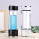 富氧水杯 富氫水杯水素水杯日本量子弱堿性電解負離子養生氫氧分離玻璃杯子 3C優購HM