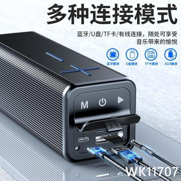 MC邁從V13藍芽音箱低音炮家用無線便攜式音響戶外大音量迷你新款 wk11607