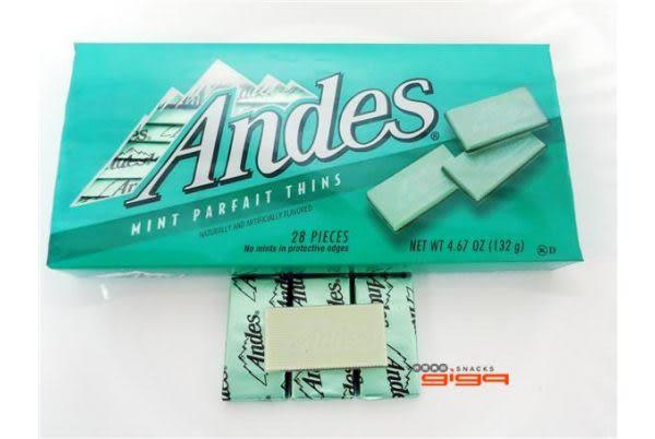【吉嘉食品】美國進口 安迪士雙薄荷巧克力 1盒132公克(28片裝)78元[#1]{041186001559}