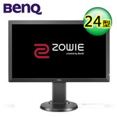 BENQ ZOWIE RL2460 24型 電競顯示器【加贈全家35$折扣券】
