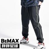 【胖胖星球】中大尺碼‧運動風撞色造型長褲 2XL~5XL‧加大【108203】