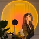 落地燈 日落燈拍照投影夕陽燈黃昏ins網紅氛圍台燈落日燈伸縮日不落地燈