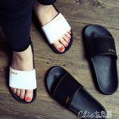 夏季室外拖鞋男夏潮戶外沙灘男女情侶室內居家防滑浴室涼拖鞋七色堇