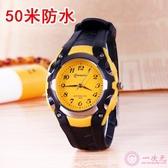 兒童錶 兒童手錶男孩糖果色防水石英錶 中小學生女款公主女孩指針電子錶