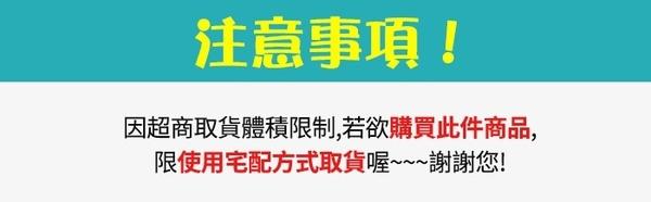 《限宅配》Vimi 膠原蛋白肽飲 50mlx8入x3盒【新高橋藥妝】