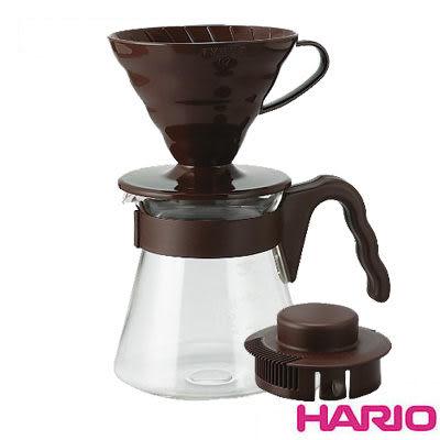 《HARIO》V60棕色濾泡咖啡壺組1~4杯 700ml / VCSD-02CBR