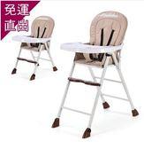 兒童餐桌椅寶寶餐椅可摺疊多功能便攜式兒童嬰兒吃飯學坐椅餐WYH【快速出貨】
