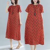 洋裝 連身裙 民族風 中大尺碼  連衣裙女裝夏裝新款短袖印花復古文藝寬鬆棉麻中長裙女