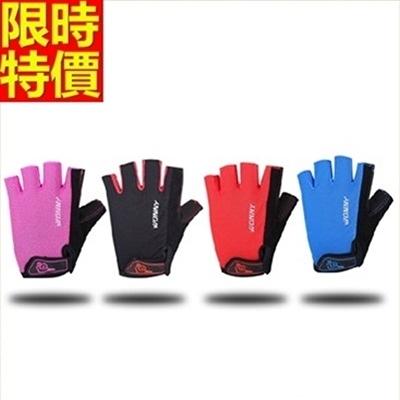 健身手套(半指)可護腕-透氣防滑舒適吸汗女騎行手套4色69v40【時尚巴黎】