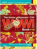二手書博民逛書店《The Adobe Illustrator CS6 Wow!