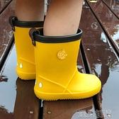兒童雨鞋幼兒園寶寶水鞋套鞋膠鞋防滑新款 遇見初晴