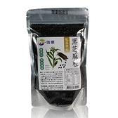 琦順~黑芝麻粒150公克/包 (低溫烘焙)