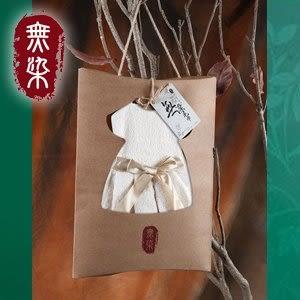洽維無染細肩吊帶禮服擦手巾(禮盒裝) 01500085-02009