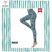 Chi sport專業數碼印花瑜珈九分褲親膚性高透氣排汗速乾面料高腰剪接修飾腰身孔雀藍(CSB18001)