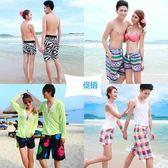 韓版情侶沙灘褲男大碼中褲情侶度假蜜月短褲 女沙灘速干熱褲BLSJ