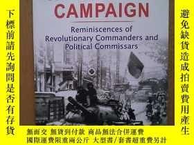 二手書博民逛書店The罕見Ho Chi Minh Campaign - Remi