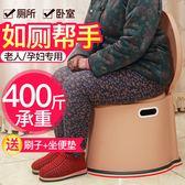 交換禮物-坐便器老人孕婦行動馬桶老年人坐便椅成人家用便攜式馬桶大便椅WY