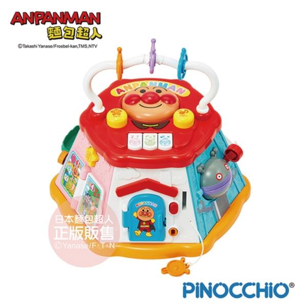 AN麵包超人-麵包超人 大型趣味嬰兒遊戲盒 【佳兒園婦幼館】
