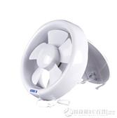 正野APC15G玻璃窗式排氣扇衛生間圓形6寸換氣扇廚房排風扇抽風 圖拉斯3C百貨
