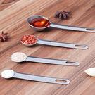 ✭米菈生活館✭【N276】202不銹鋼量勺(4件套) 烘焙工具 刻度計量 調味量勺 湯匙 廚房 料理烹飪醬料