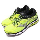 【六折特賣】Mizuno 慢跑鞋 Wave Ultima 8 黑 藍 基礎入門款 運動鞋 男鞋【PUMP306】 J1GC1609-19