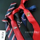 刺繡黑色紅色定位領帶男女士韓製英倫風窄版5CM6CM學生細小潮領帶 【快速出貨八五折鉅惠】