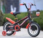 兒童自行車2-3-4-6-7-8-9-10歲寶寶腳踏單車童車女孩男孩小孩igo     琉璃美衣