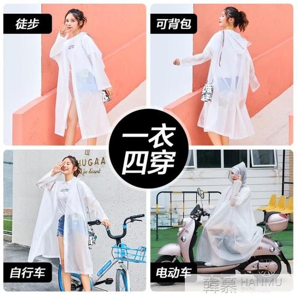 雨衣長款全身電瓶車男女單人透明騎行電動自行車韓版外套雨披成人  4.4超級品牌日