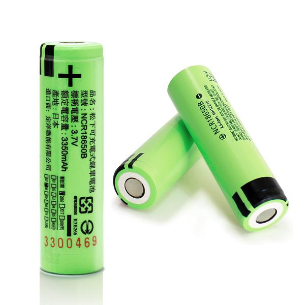 18650充電式鋰單電池(日本松下原裝正品)3350mAh*1顆入