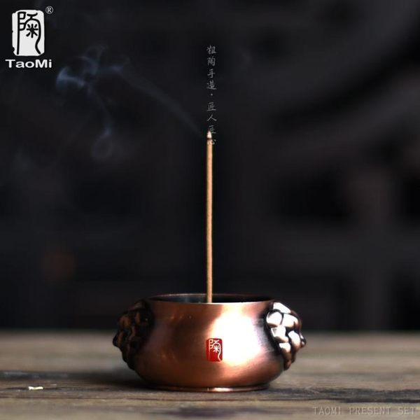 [超豐國際]銅香爐迷你小香爐線香爐多功能香座香插香道用品佛具1入