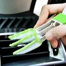 汽車空調出風口刷 雙頭刷 車內飾灰塵理清洗工具清潔車用縫隙
