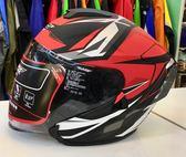 ZUVER安全帽,ST002,#1/消光黑白紅