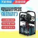 水泵 電動噴霧器鋰電池打藥機12V水泵農用高壓農藥噴灑器農藥機新式 MKS生活主義