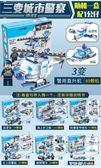 兒童積木拼裝玩具益智3周歲男孩子7-8智力9組10legao城市警察5車 漾美眉韓衣