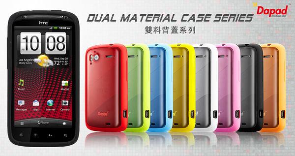 雙料背蓋應宏國際  HTC Desire P 鳳蝶機/HUAWEI Ascend G510
