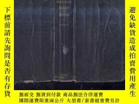 二手書博民逛書店1907年英文原版〈PLANE罕見SURVEYING〉文泉老版書