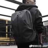 後背包男個性休閒韓版男士背包電腦旅行包學生書包男運動時尚潮流 檸檬衣捨