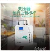變壓器  變壓器220v轉110v 2000w日本美國電壓電源轉換器100v電飯煲純銅線  3C公社