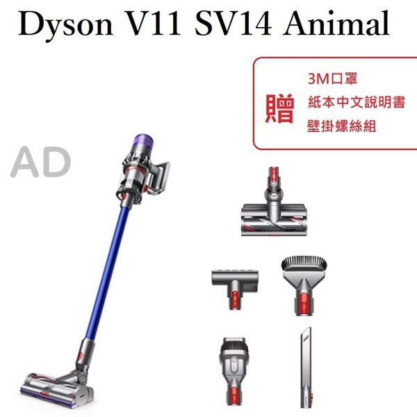 現貨 最新 Dyson V11 SV14 Animal 原裝五吸頭版 除螨吸塵器另有Torque