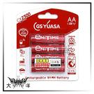 ◤大洋國際電子◢日本湯淺GS YUASA CX2300 GY-HAA4B 3號低自放電鎳氫電池(4入) 日本製
