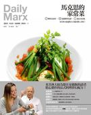 (二手書)馬克思的家常菜:54種常見食材X 2道超簡單食譜 =108道法式佳餚,米其林..