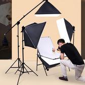 攝影燈 小型攝影棚套裝補光燈 僅限電壓200-240V 莎拉嘿幼