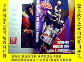 二手書博民逛書店1998-99罕見Official CBA Guide & Register【 內頁撕開了:不過不缺都在書裏】【