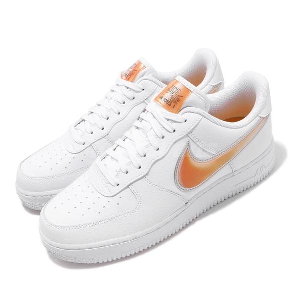 Nike 休閒鞋 Air Force 1 07 LV8 3 白 橘 漸層勾勾 男鞋 運動鞋【PUMP306】 AO2441-102