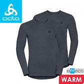 【ODLO 瑞士 男款 銀離子保暖衣兩件裝《灰藍》】193012/內刷毛衛生衣/長袖內衣/吸濕排汗★滿額送