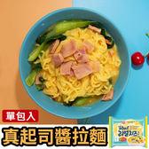 韓國 不倒翁 真起司醬拉麵(單包入) 135g 香濃起司拉麵 起司拉麵 泡麵 韓國泡麵 消夜