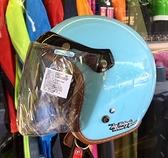 ZEUS瑞獅安全帽,382,素/淺天藍