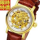 機械錶-陀飛輪自動鏤空真皮時尚商務男腕錶2色66ab24【時尚巴黎】